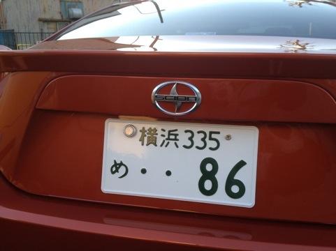 20121201-224712.jpg